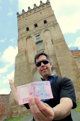 200-givna-castle
