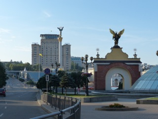 Independence Square