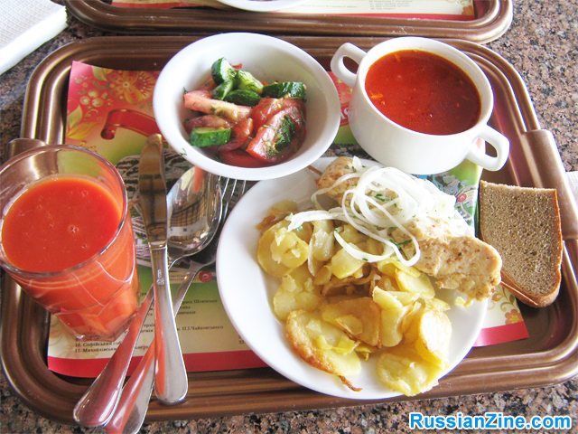 Ukrainian Meal in Lvov
