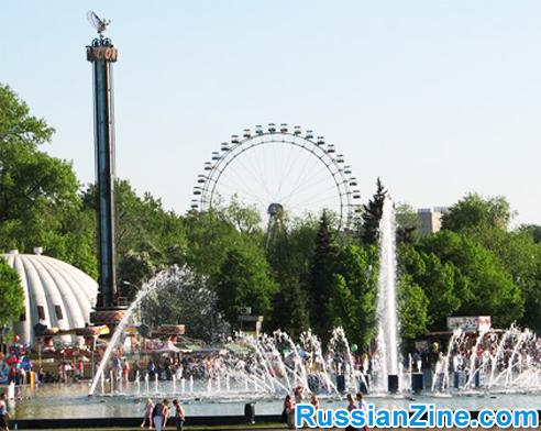gorky-park-moscow