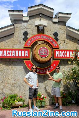 masandra_winery_YALTA