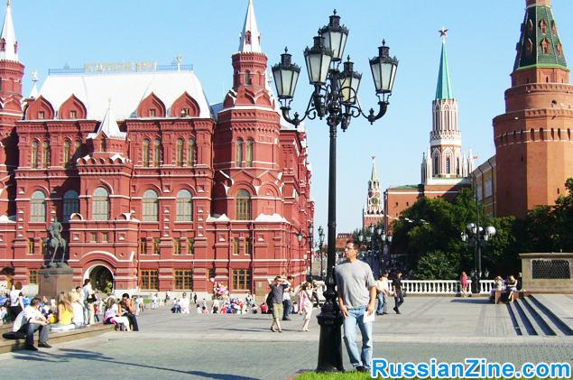 outside-kremlin