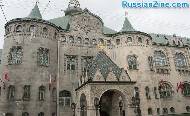 Bank-on-Bolshaya-Pokrovskaya