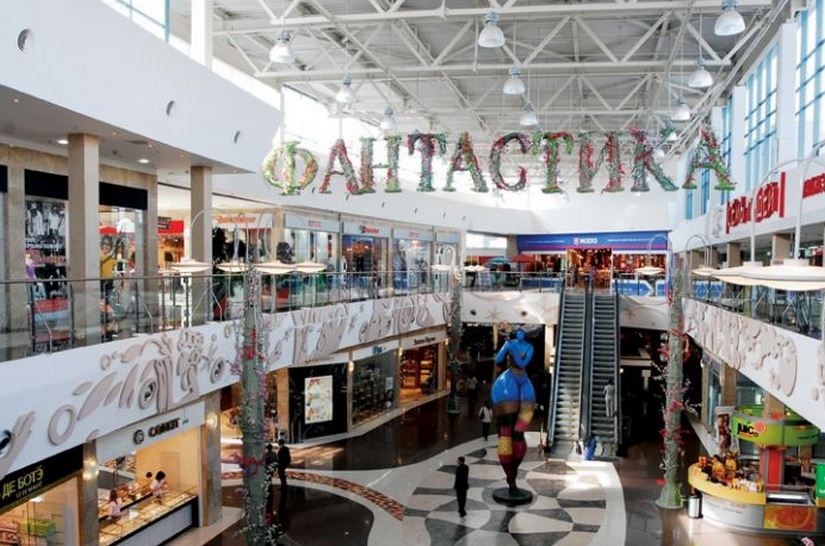 Inside FANTASTIKA mall