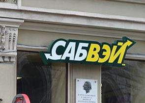 Russian Stores Go To The 48