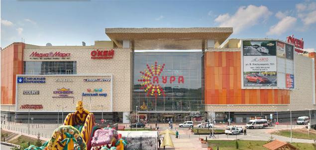 AURA-Mall