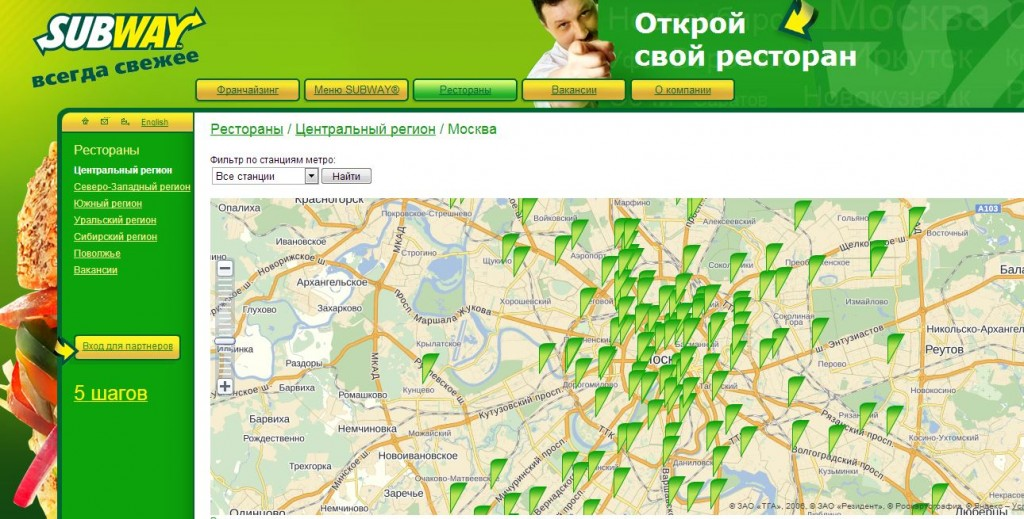 "All those green wedges represent the Subway stores in just Moscow alone. The man at the top of the picture is saying, ""Open Your Own Restaurant"". (A good idea.)"