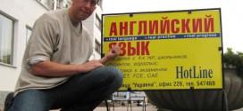 Teaching English in Russia and Ukraine
