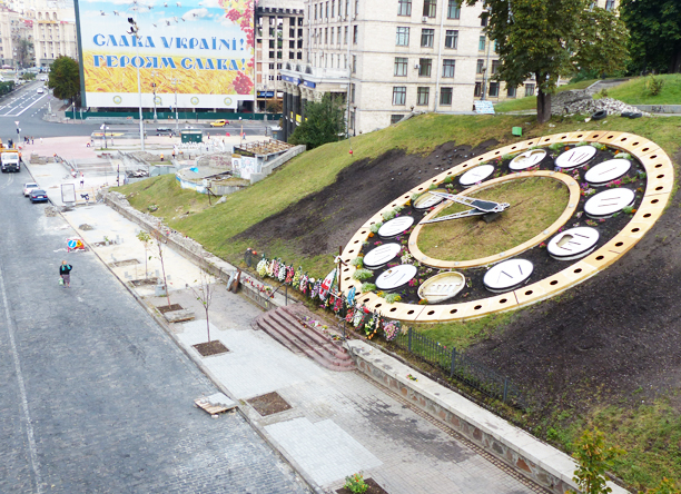 Ukraine Maidan area Clock