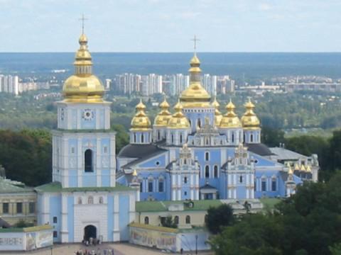 Kiev Sophia Cathedral