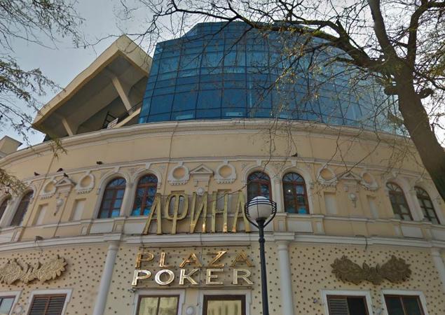 Afina Mall Odessa Google Street View
