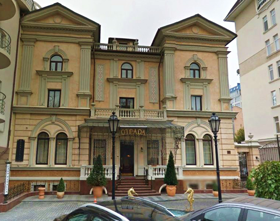 Hotel Otrada Odessa in Google Street View